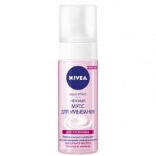 86727.Нежный мусс-пенка для умывания Nivea (Нивея) для сухой и чувствительной кожи, 150 мл.