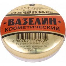 Вазелин косметический для смягчения и защиты кожи, 10г/Фитокосметик