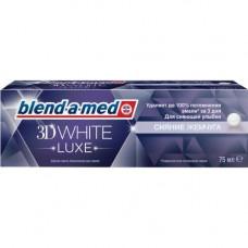 BLEND_A_MED (БЛЕНД_А_МЕД) Зубная паста 3D White Luxe Сияние Жемчуга 75мл