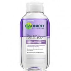 Garnier (Гарньер) Экспресс лосьон 2-в-1: эффективное снятие макияжа с глаз и укрепление ресниц, с аргинином, 125 мл