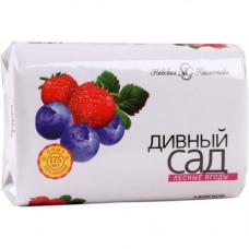 10178 Мыло«Лесные ягоды» (серия «Дивный Сад») 90 г  /Невская Косметика/