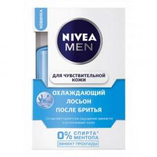 88540 Лосьон после бритья охлаждающий Nivea Men (Нивея Мэн) для чувствительной кожи, без содержания спирта, 100 мл.