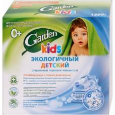 Экологичный стиральный порошок Garden Eco без отдушки, 1350 гр