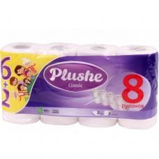 """2912 Туалетная бумага """"Plushe Classic"""" (Плюше Класик) белая 2-х слойная .8шт"""