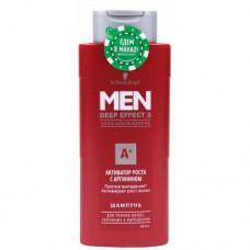 """Шампунь для мужчин """"Men Deep Effect 3""""активатор роста с аргинином 250 мл."""