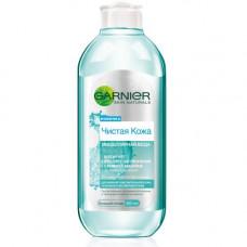 """Garnier (Гарньер) Мицеллярная вода """"Чистая Кожа"""" для снятия макияжа и очищения кожи, для чувствительной жирной и комбинированной кожи, 400 мл"""