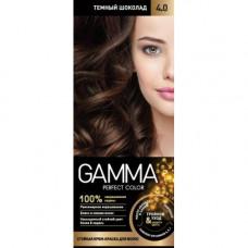 "1836005 ""GAMMA Perfect color"" (Гамма) 4.0 темный шоколад Свобода"
