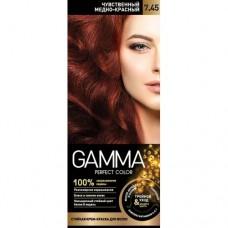 """1836007 """"GAMMA Perfect color"""" (Гамма) 7.45 чувствительный медно-красный Свобода"""