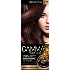 "1836016 ""GAMMA Perfect color"" (Гамма) 4.57 темный рубин Свобода"