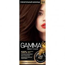 """1836019 """"GAMMA Perfect color"""" (Гамма) 5.0 пленительный шоколад Свобода"""