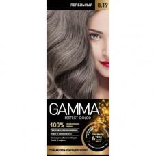 """1836021 """"GAMMA Perfect color"""" (Гамма) 8.19 пепельный Свобода"""
