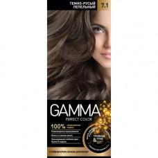 """1836022 """"GAMMA Perfect color"""" (Гамма) 7.1 тёмно-русый пепельный Свобода"""
