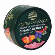 """422302 Био-скраб """"Karelia """"  для тела «Organic Berries» ягодный 220 мл"""