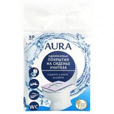AURA (Аура) Одноразовое покрытие на сиденье унитаза 10шт