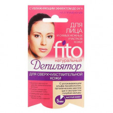 Натуральный Фитодепилятор для лица и самых нежных участков кожи с увлажняющим эффектом до 24 часов, 15мл /Фитокосметик