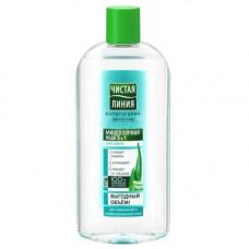 7367 мицеллярная вода Чистая Линия  3в1 для нормальной и комбинированной кожи Алоэ-вера 400 мл