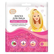30459 Skin tune (Скин тан) маска для лица на тканевой основе Первое свидание