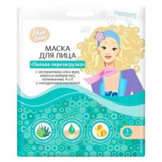 30461 Skin tune (Скин тан)  маска для лица на тканевой основе .Полная перезагрузка