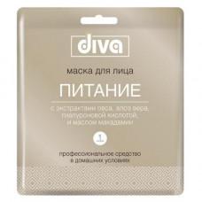 30466 DIVA (Дива) маска для лица на тканевой основе. Питание.