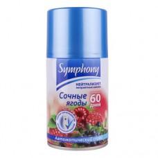 """33780 Универсальный сменный баллон для автоматических освежителей Symphony """"Сочные ягоды"""", 250 мл"""