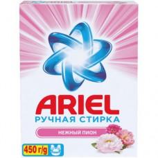 Стиральный порошок Ariel (Ариэль) Ручная стирка Пион 450 гр.