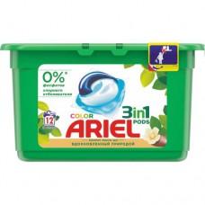 Ariel (АРИЭЛЬ) Всё-в-1 Капсулы Для Стирки Масло Ши 12шт.