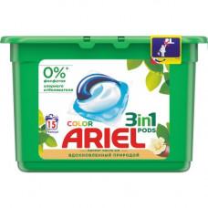 Капсулы Для Стирки Ariel (Ариэль) Всё-в-1 Масло Ши 15шт.